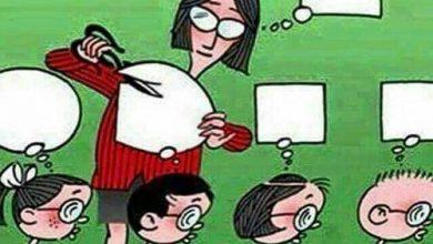 عکس شماره 1 مشکلات آموزش و پرورش