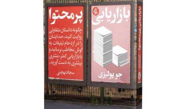 کتاب بازاریابی پرمحتوا